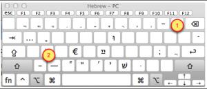 1150513_hebrew_kybd
