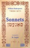 1150612-sonnets-yiddish
