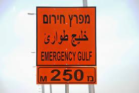 1150620-emergency_gulf